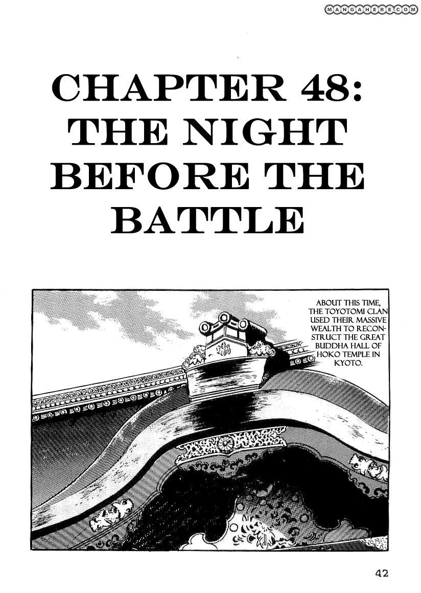 Date Masamune (YOKOYAMA Mitsuteru) 48 Page 1