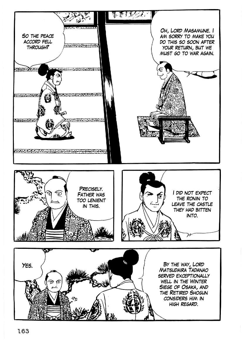 Date Masamune (YOKOYAMA Mitsuteru) 52 Page 2