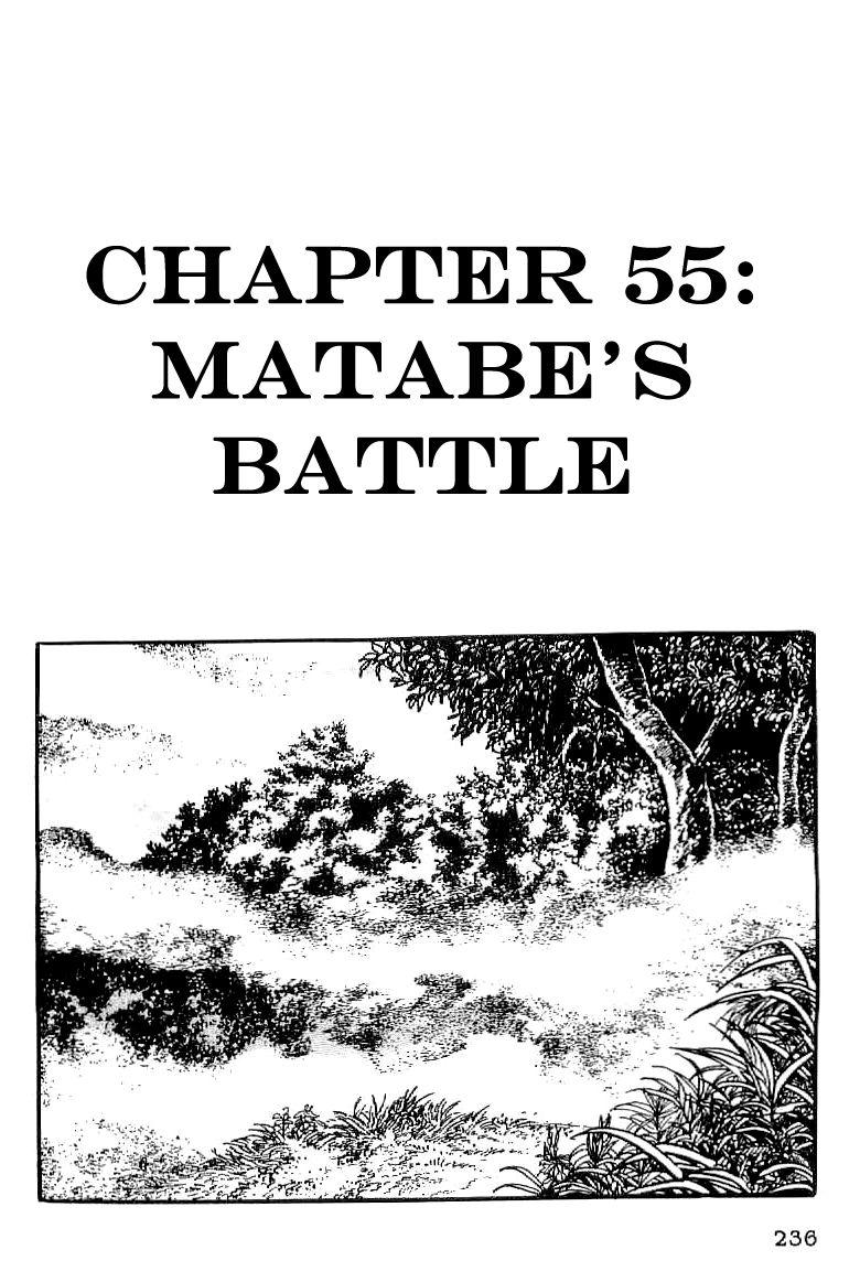 Date Masamune (YOKOYAMA Mitsuteru) 55 Page 1