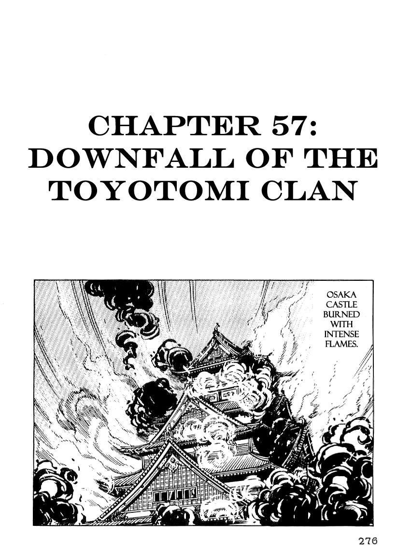 Date Masamune (YOKOYAMA Mitsuteru) 57 Page 1