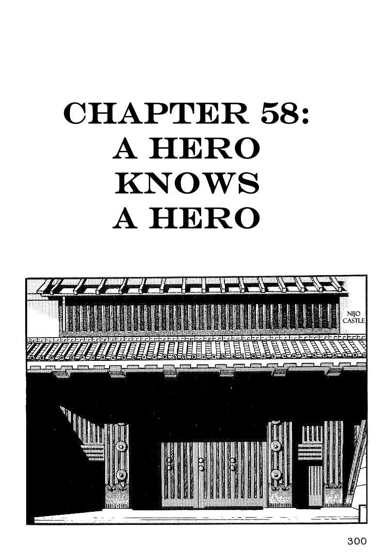 Date Masamune (YOKOYAMA Mitsuteru) 58 Page 1