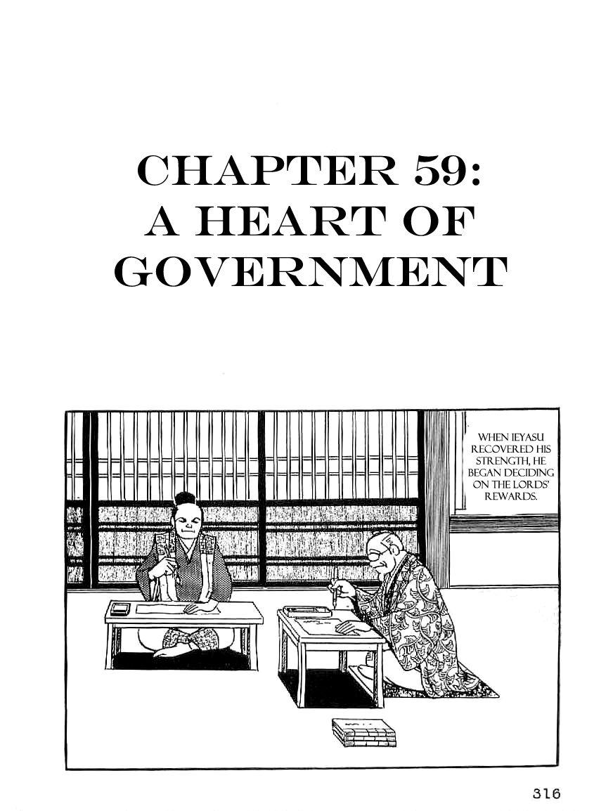 Date Masamune (YOKOYAMA Mitsuteru) 59 Page 1