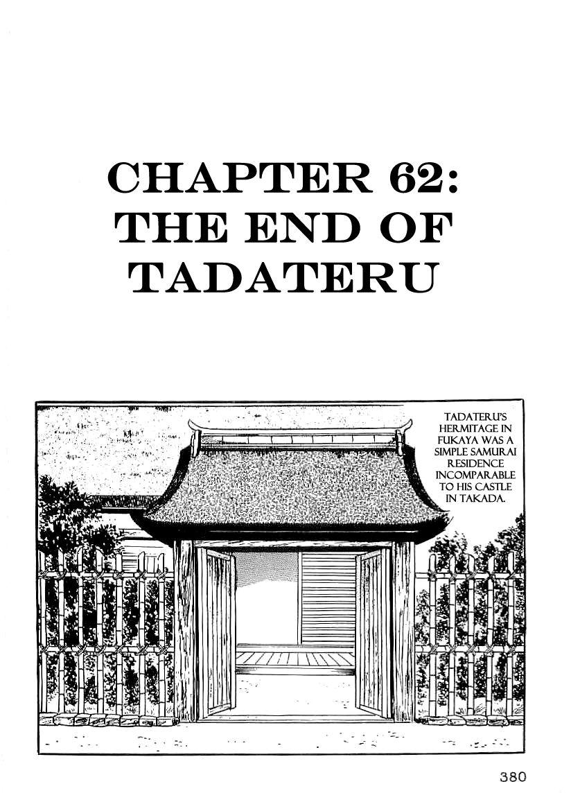 Date Masamune (YOKOYAMA Mitsuteru) 62 Page 1
