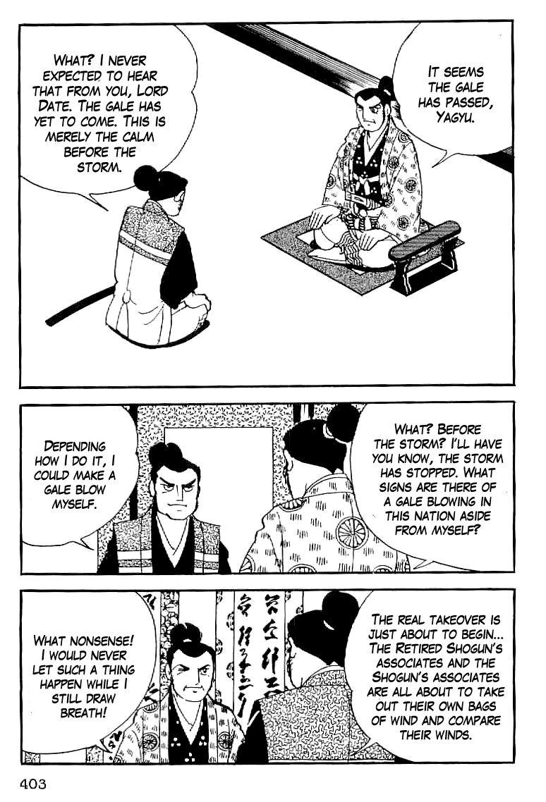 Date Masamune (YOKOYAMA Mitsuteru) 63 Page 2