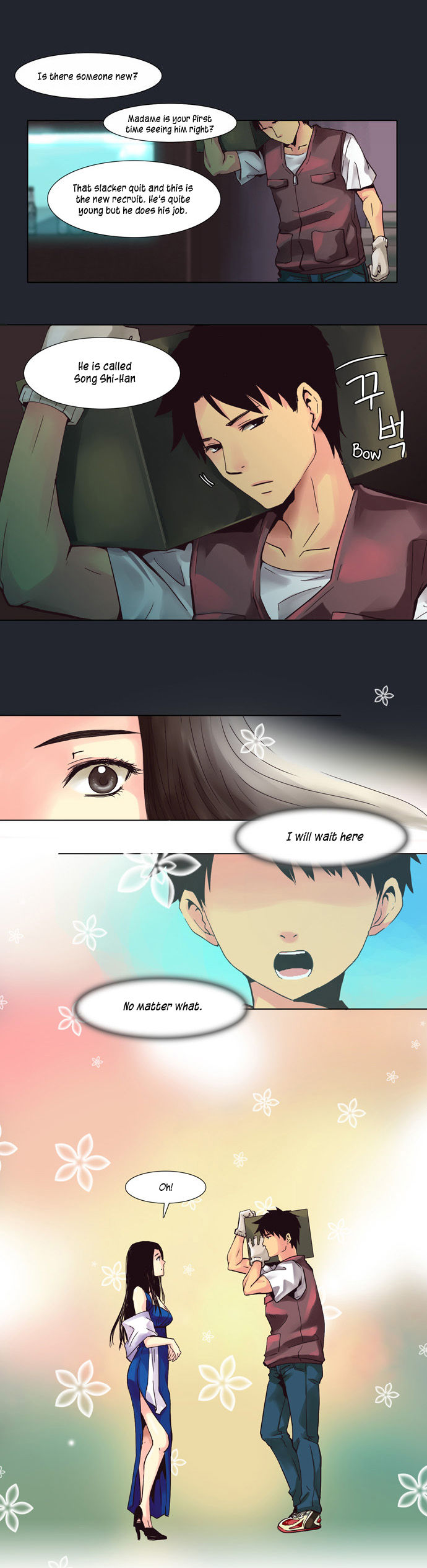 Dear, Only You Don't Know! 4 Page 3