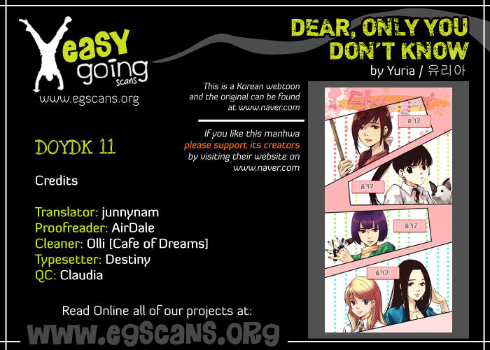 Dear, Only You Don't Know! 11 Page 1