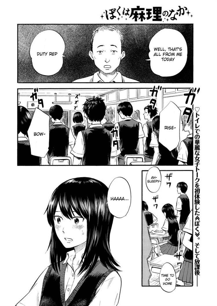 Boku wa Mari no Naka 5 Page 2