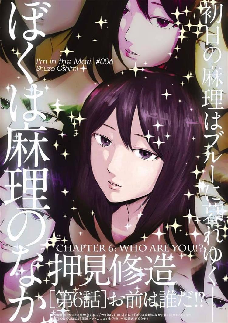 Boku wa Mari no Naka 6 Page 1