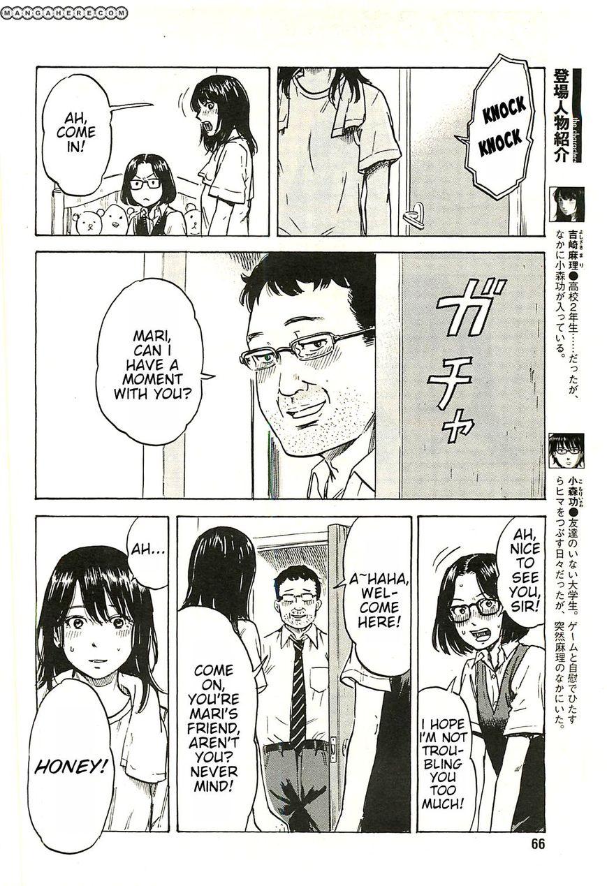 Boku wa Mari no Naka 14 Page 4