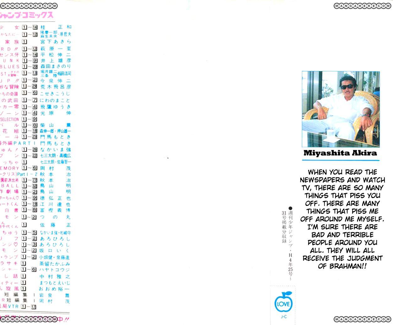 Baramon no Kazoku 1 Page 3