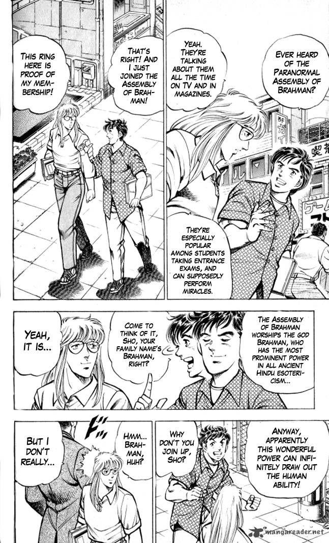 Baramon no Kazoku 4 Page 2
