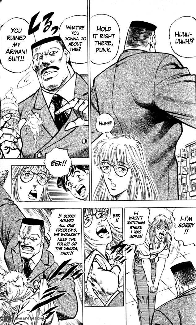 Baramon no Kazoku 4 Page 3