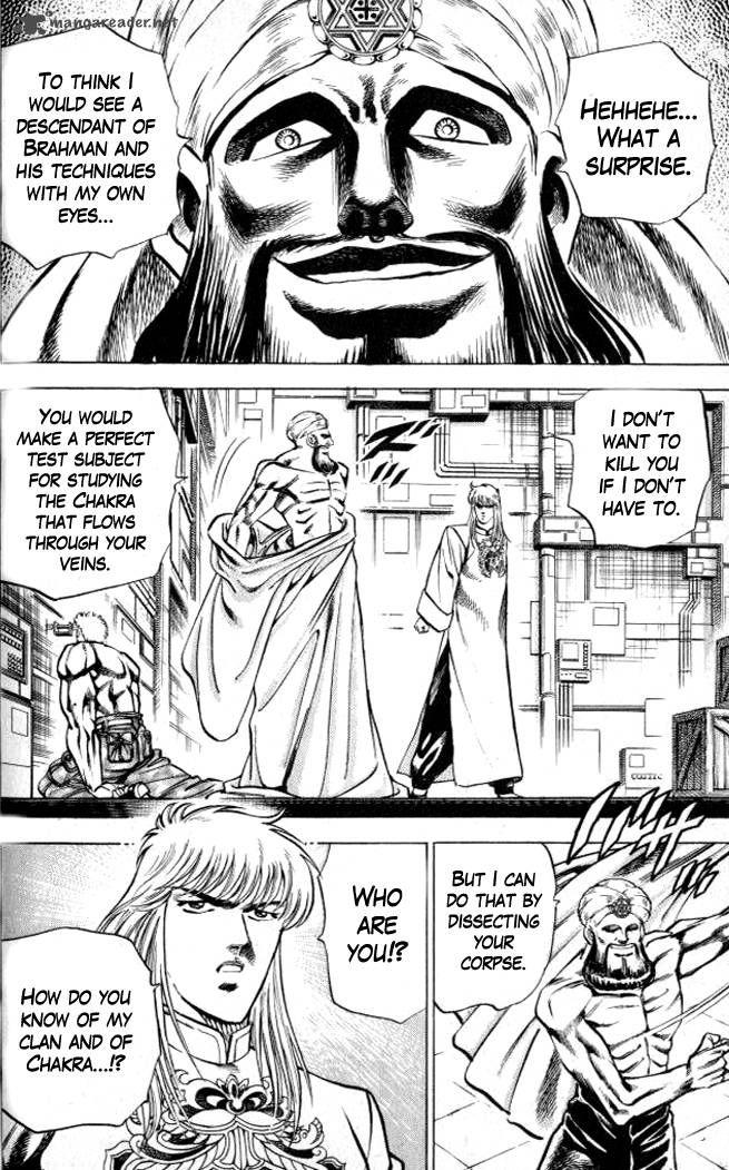 Baramon no Kazoku 6 Page 1