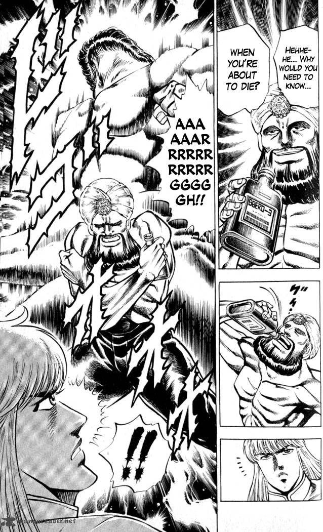 Baramon no Kazoku 6 Page 2