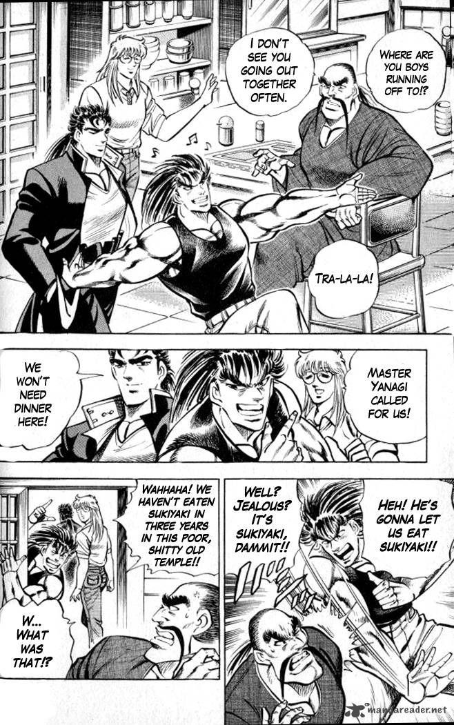Baramon no Kazoku 7 Page 3