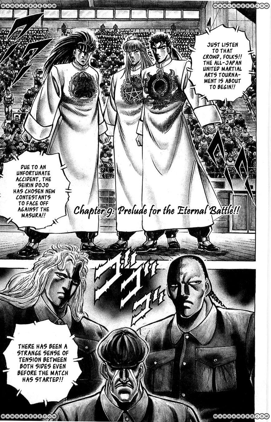 Baramon no Kazoku 9 Page 1