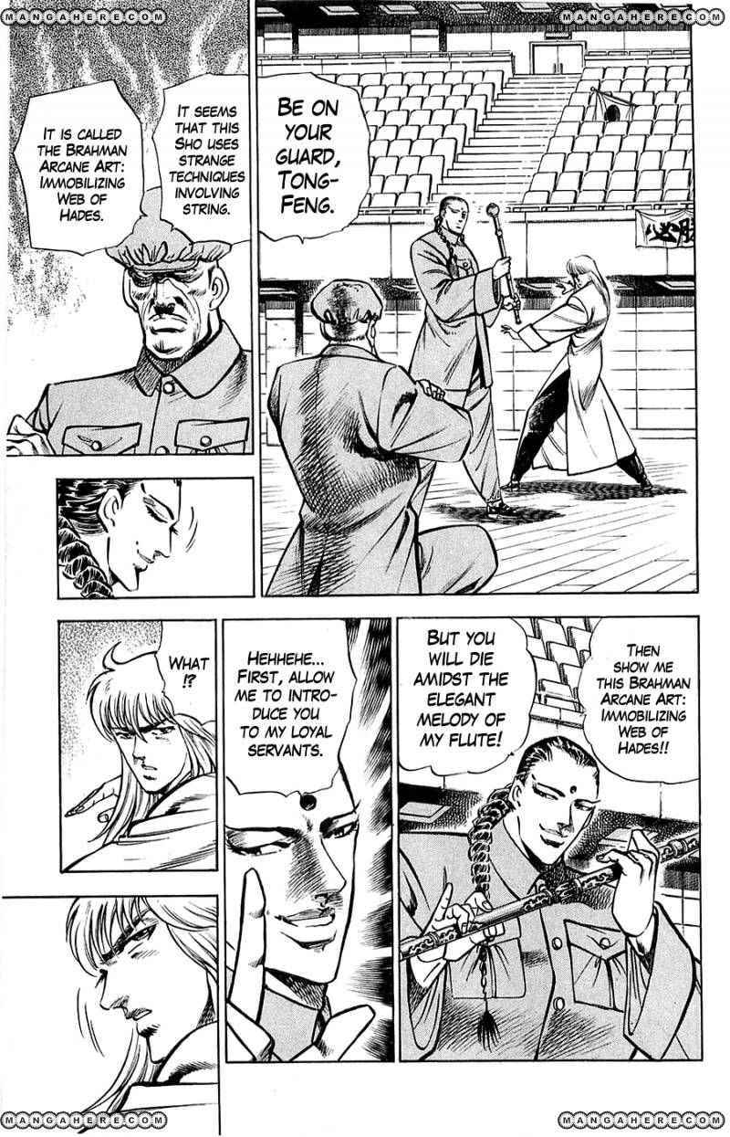 Baramon no Kazoku 11 Page 2