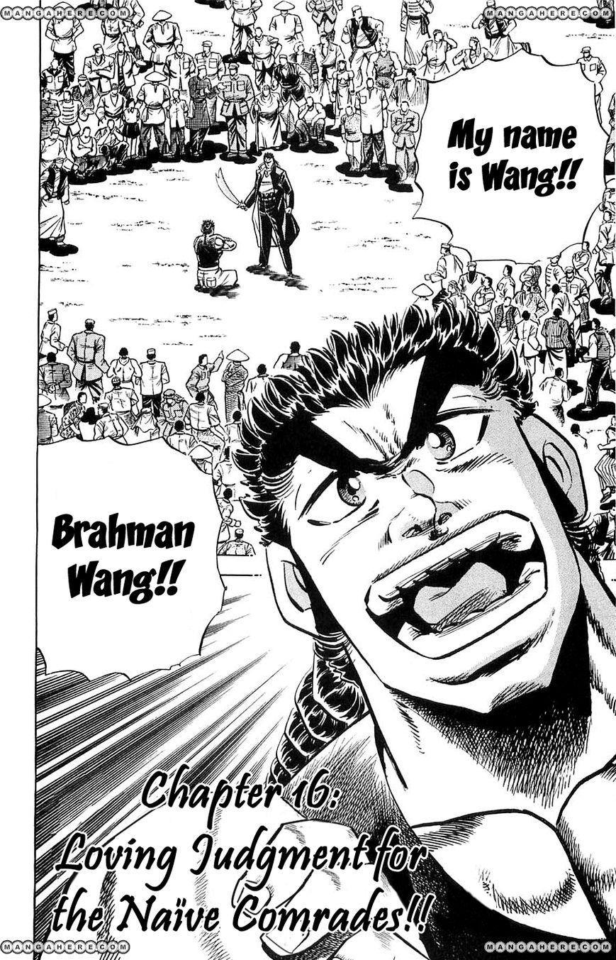 Baramon no Kazoku 16 Page 2