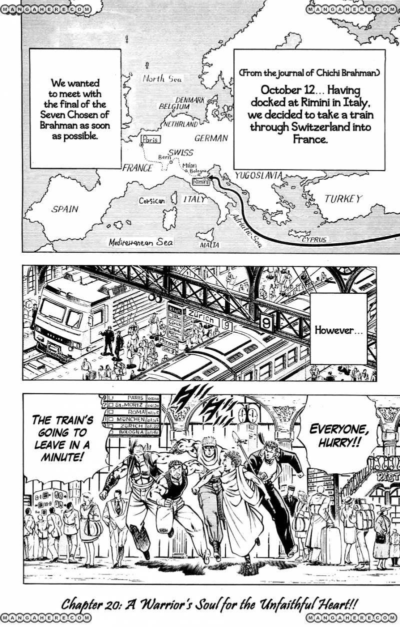 Baramon no Kazoku 20 Page 1