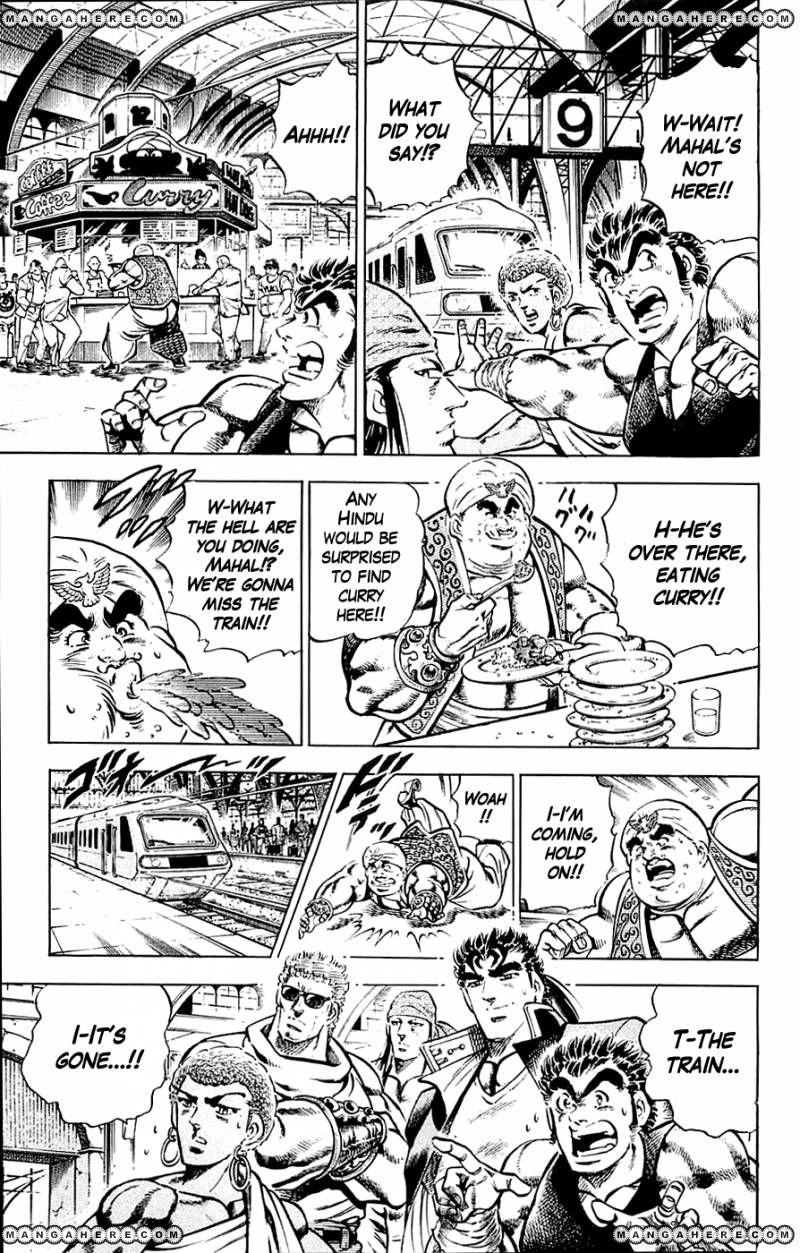 Baramon no Kazoku 20 Page 2