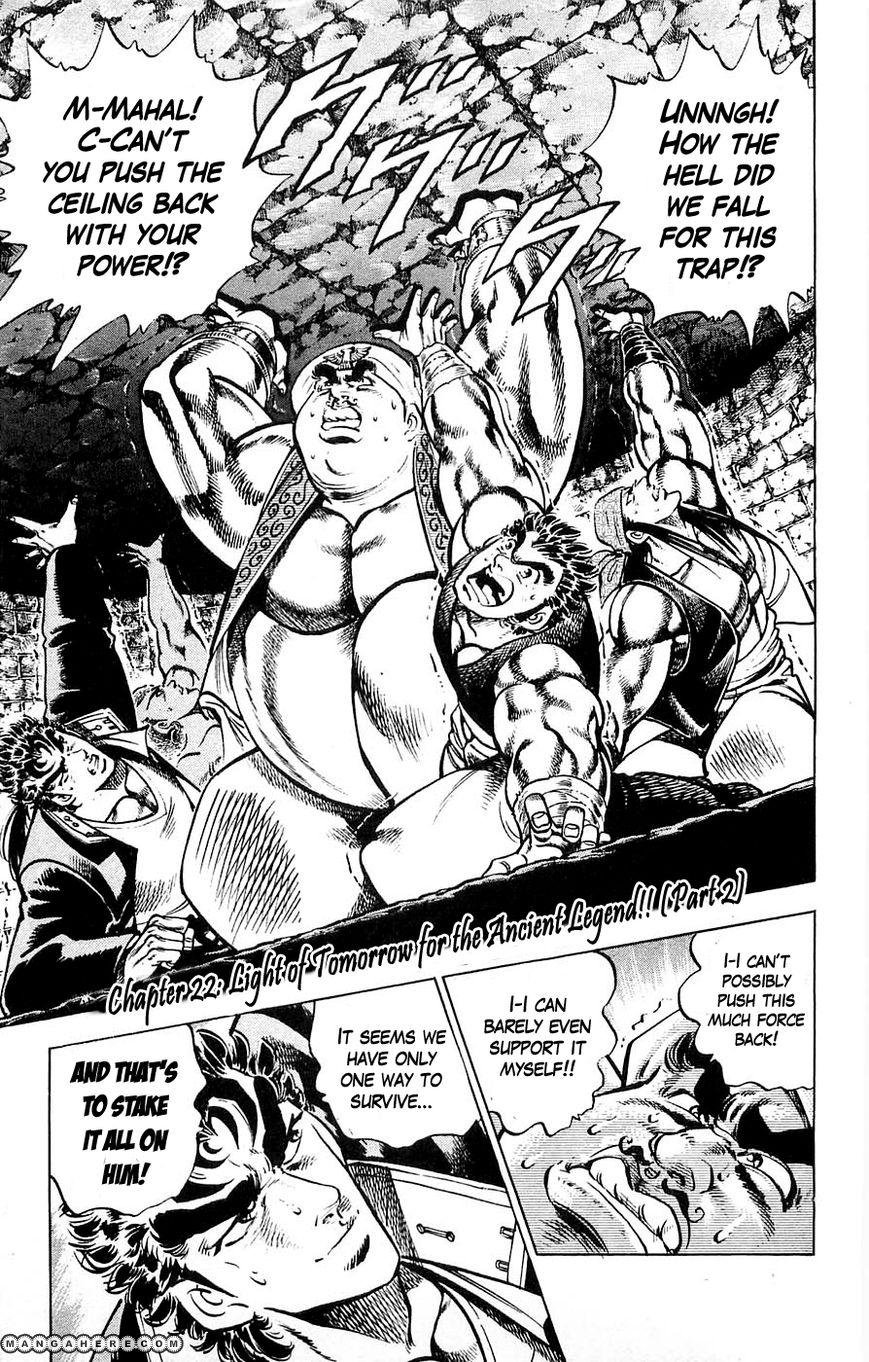 Baramon no Kazoku 22 Page 1
