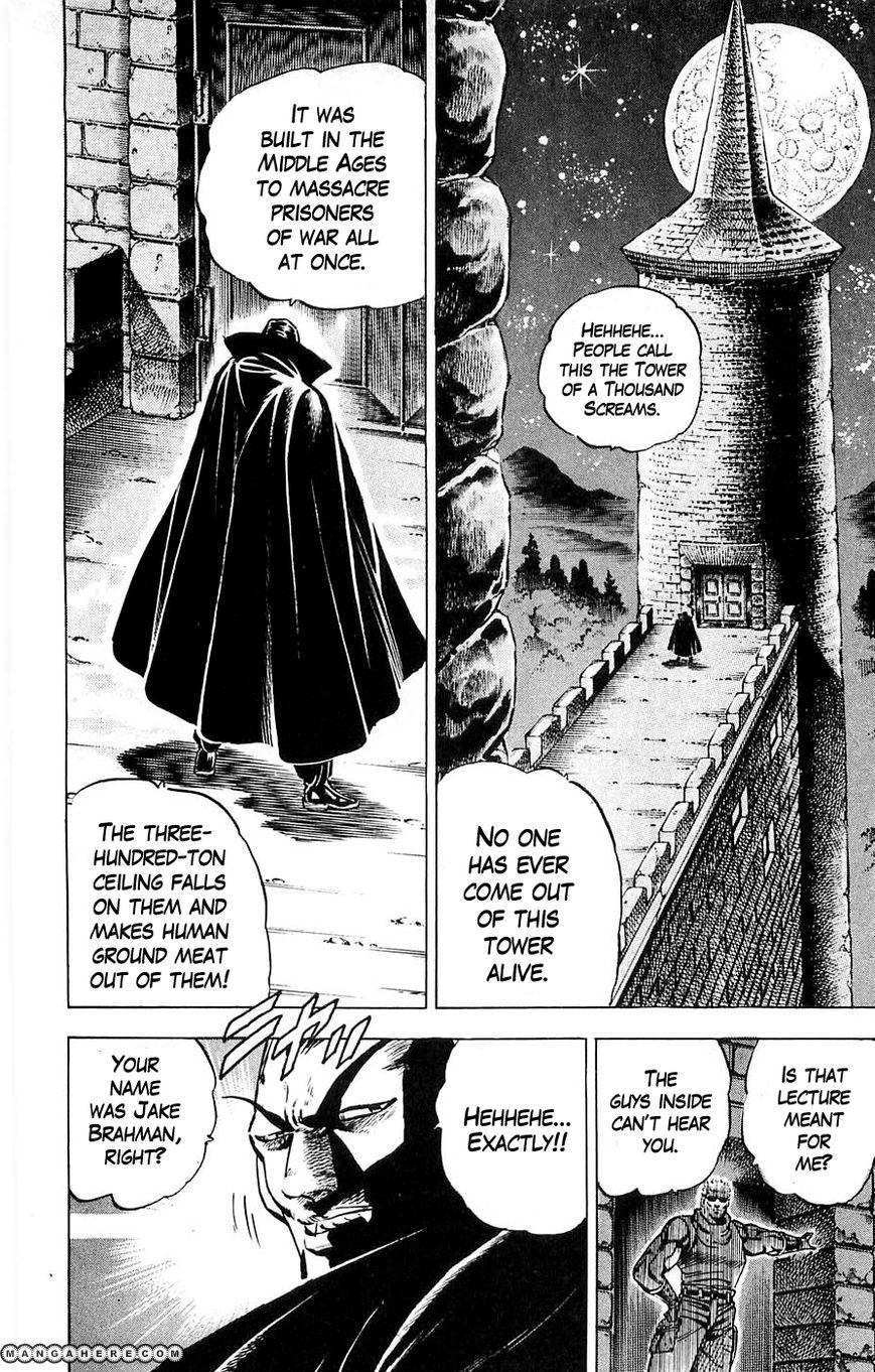Baramon no Kazoku 22 Page 2