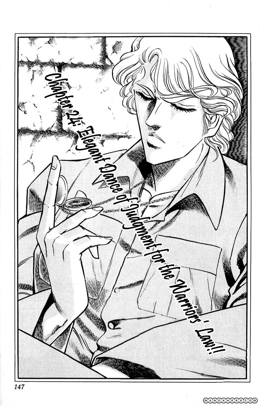 Baramon no Kazoku 24 Page 3