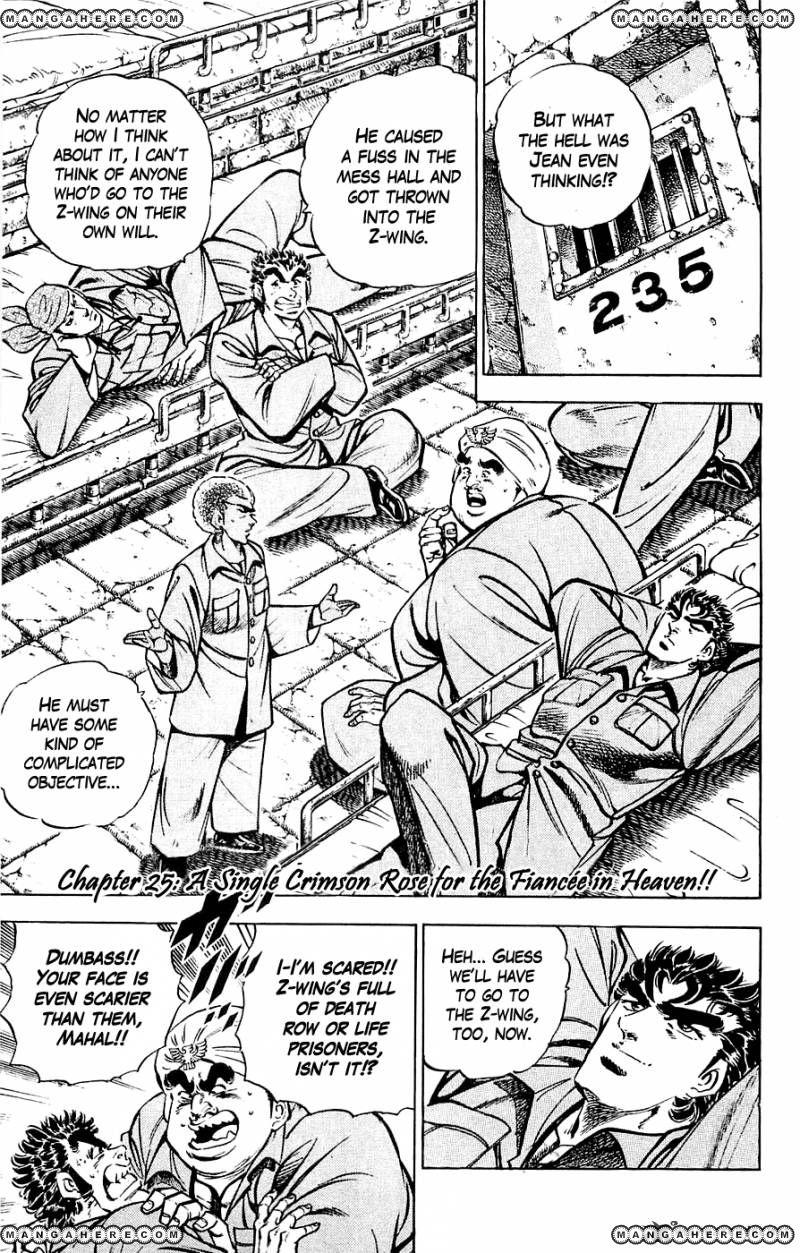 Baramon no Kazoku 25 Page 1