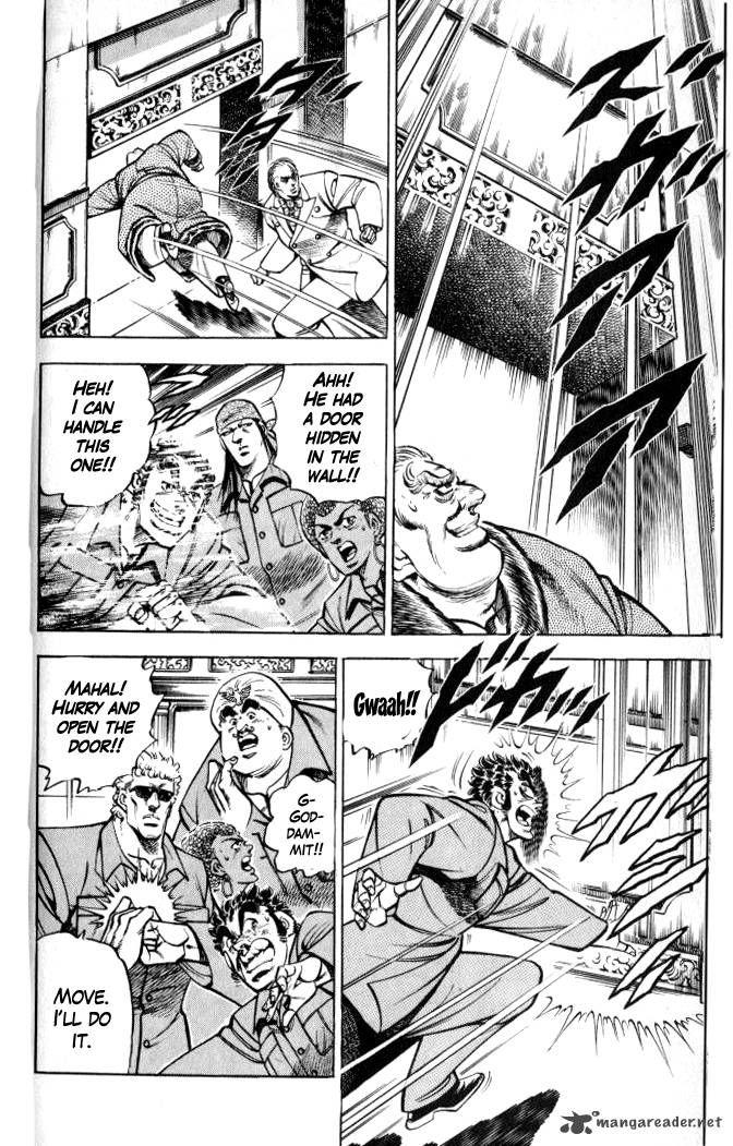Baramon no Kazoku 30 Page 5