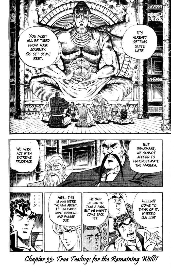 Baramon no Kazoku 33 Page 1