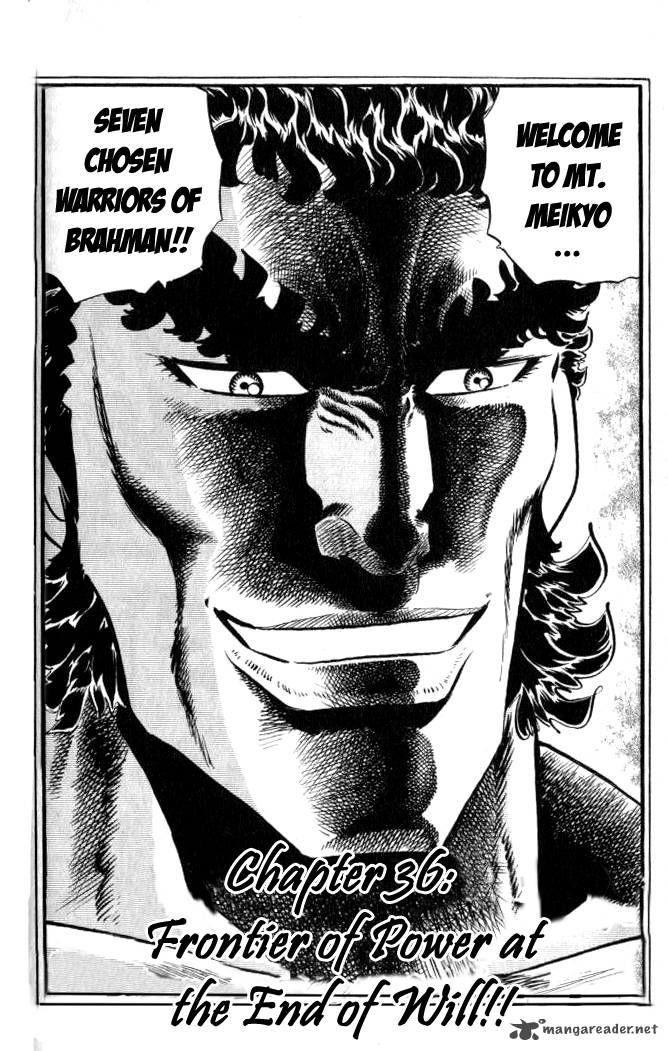 Baramon no Kazoku 36 Page 2