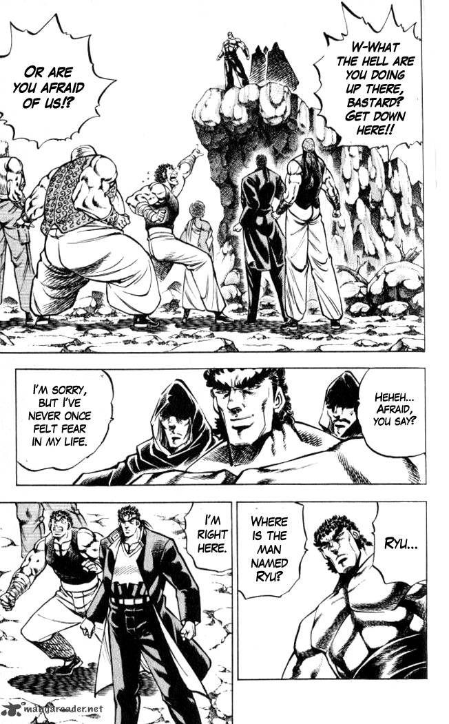 Baramon no Kazoku 36 Page 3