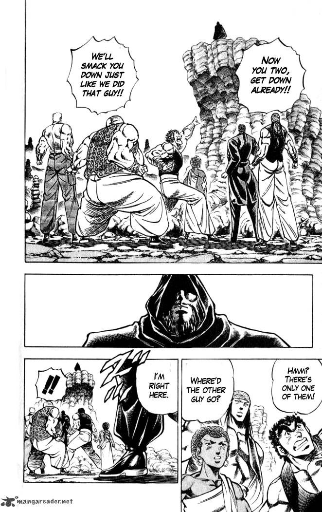 Baramon no Kazoku 37 Page 3