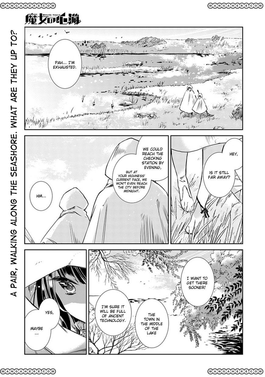 Majo no Shinzou 5 Page 2