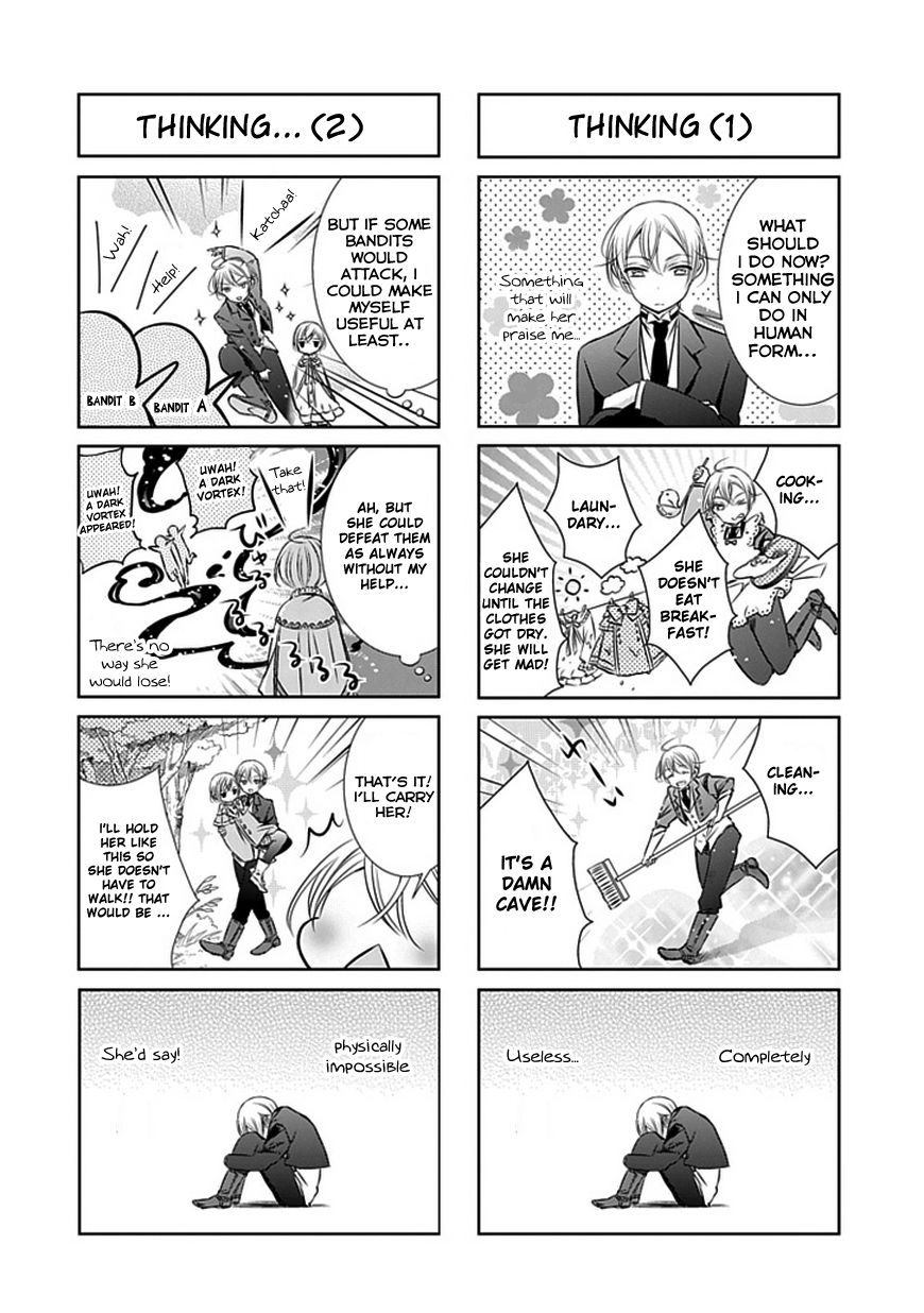 Majo no Shinzou 6.5 Page 2