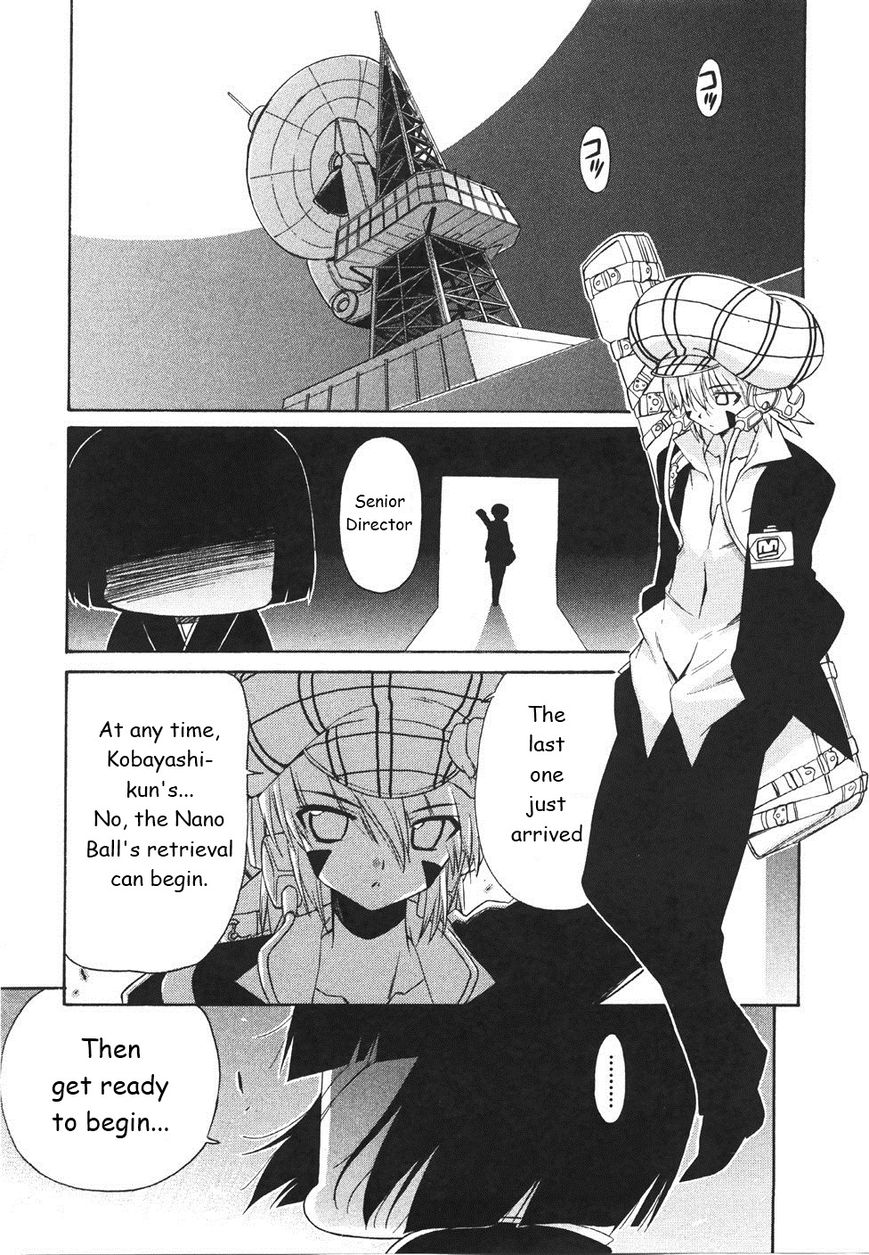 Kemeko DX! 21 Page 2