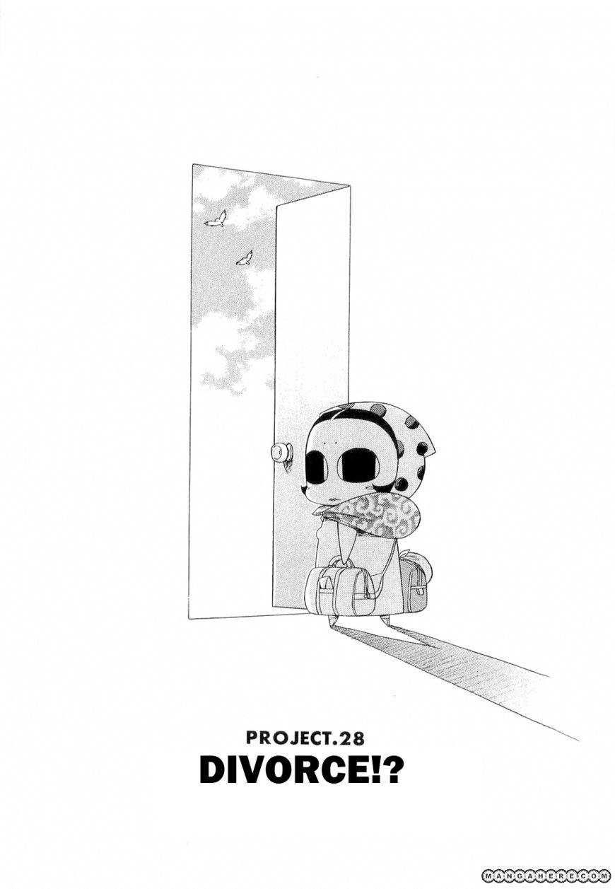 Kemeko DX! 28 Page 3