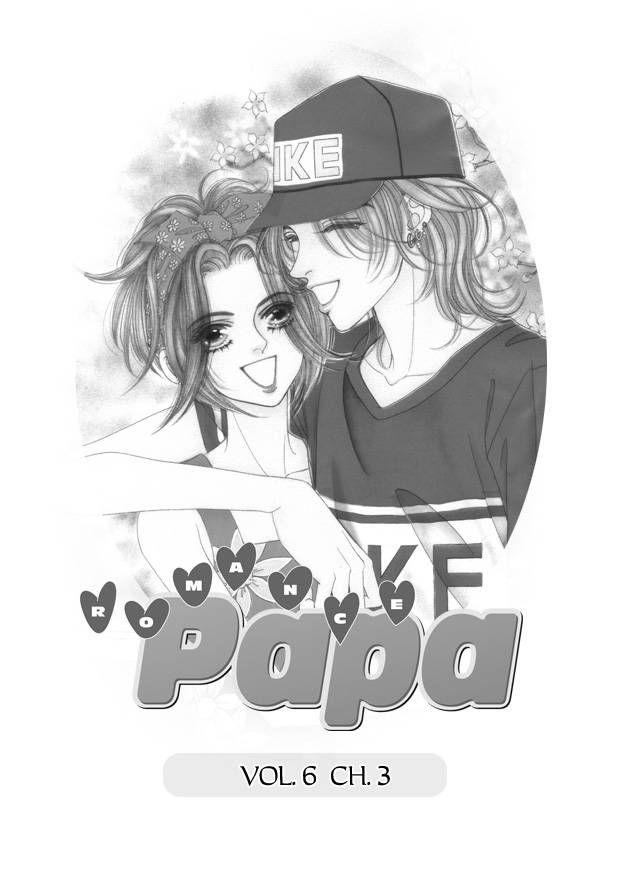 Romance Papa 3 Page 2