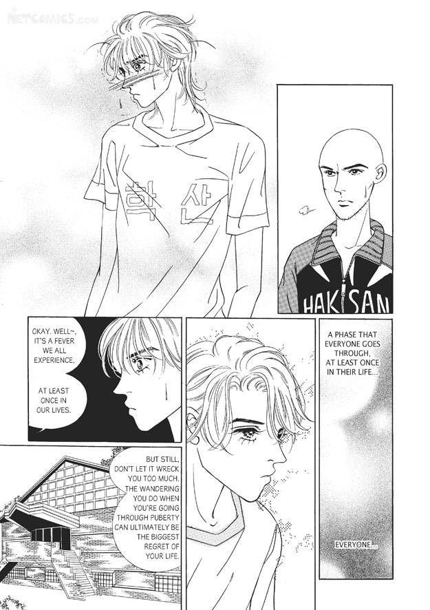 Romance Papa 3 Page 3