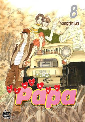 Romance Papa 3 Page 1