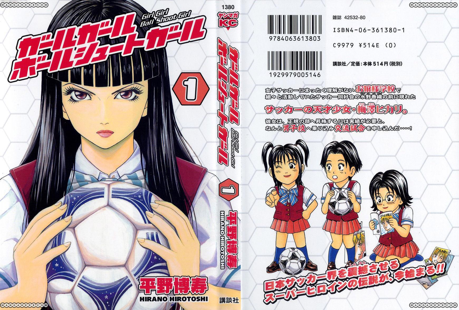 Girl Girl Ball Shoot Girl 1 Page 2