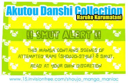 Akutou Danshi Collection 1 Page 1