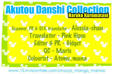 Akutou Danshi Collection 2 Page 2