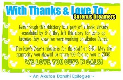 Akutou Danshi Collection 4 Page 3