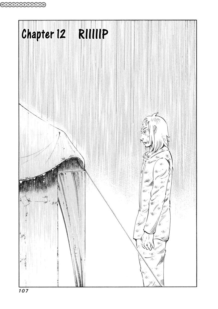 81 Diver 12 Page 2