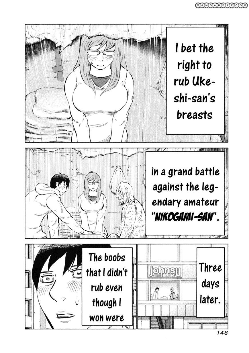 81 Diver 14 Page 3