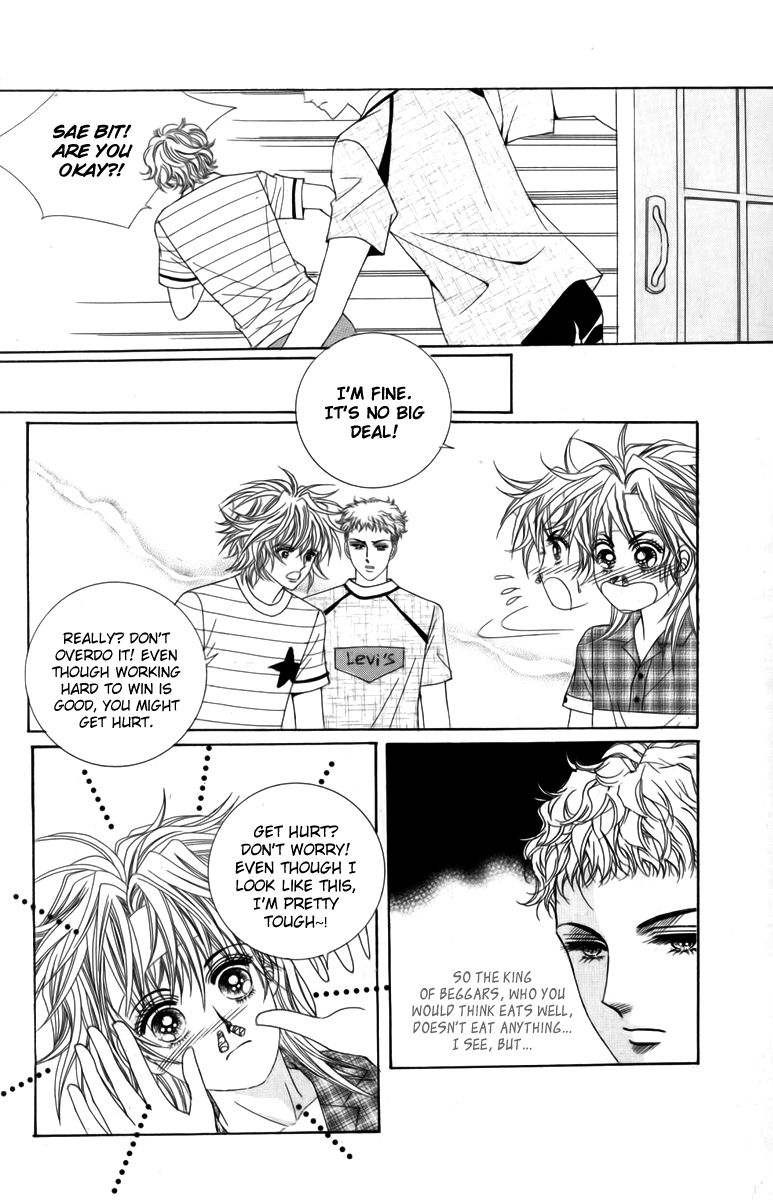 Nice Guy Syndrome 11 Page 2
