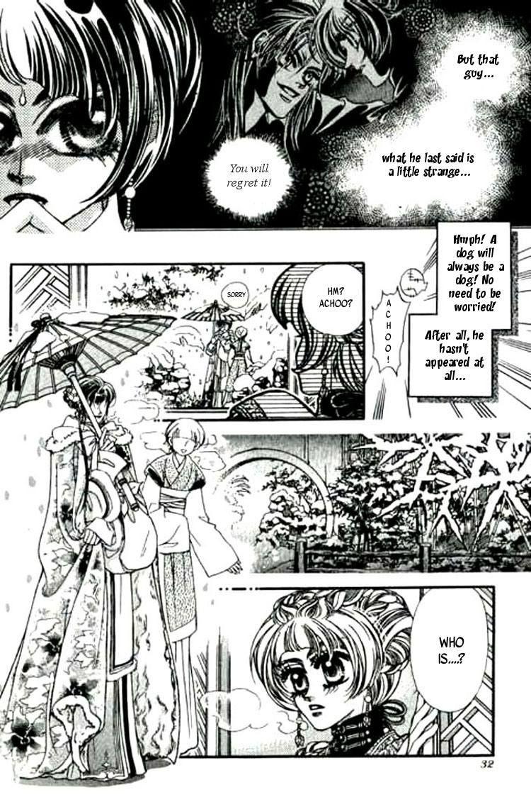 Yan Zhi Cuo 2 Page 2
