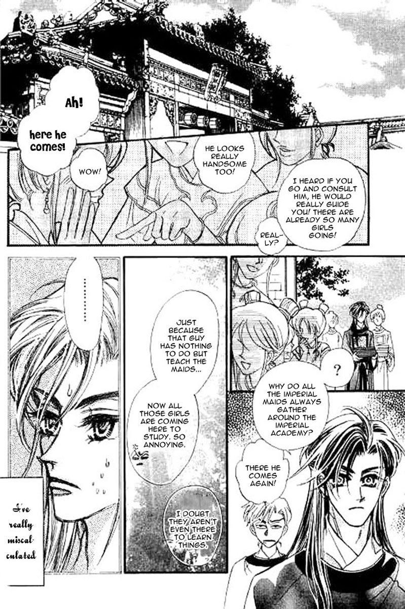 Yan Zhi Cuo 7 Page 2