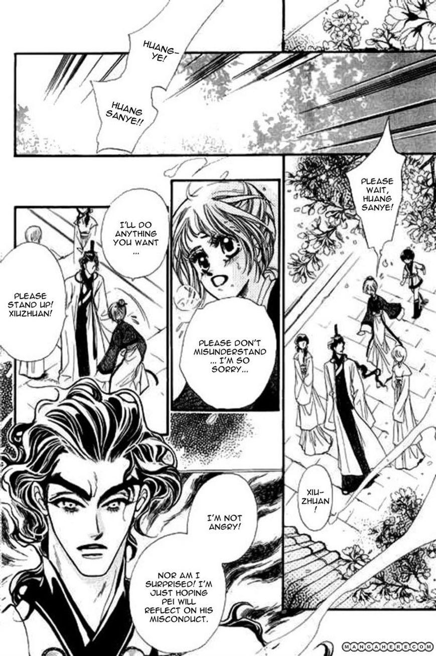 Yan Zhi Cuo 10 Page 2